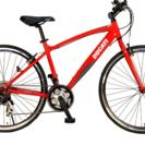 新品未使用 おしゃれな自転車