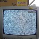 ブラウン管テレビお譲り致します。