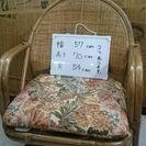 籐の椅子/値下げ(>_<)