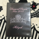 加藤ミリヤ♡LIVE DVD♡送料込み