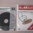 CDケース用保護マット