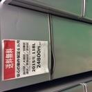 【送料無料】【2015年製】【激安】 シャープ 冷蔵庫 SJ-H1...