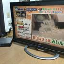 日立wooo37インチテレビ 12000