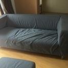 取りに来れる方 IKEA ソファ、一年使用  大人2人+おチビくら...