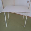 無印良品 白色テーブル