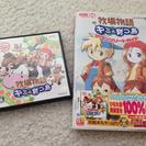 牧場物語 キミと育つ島 DSソフトとコンプリートガイド!