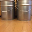 ペール缶二個セット