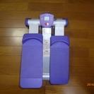 ステッパー 足踏み運動器具