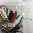 リード線付きミノムシクリップ(電気工具)