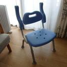 介護用の椅子(お風呂用)