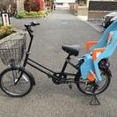 新品子供乗せ自転車
