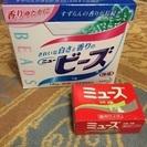 ☆100円☆ニュービーズ1キロ、薬用石鹸ミューズ