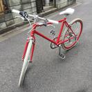 自転車 26インチ 赤色 防犯登録済み