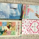 女中学生向き携帯小説