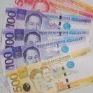870フィリピンペソ現金