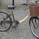 ★26インチ★折りたたみ自転車★