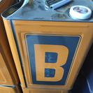 注入用樹脂 RBSレジン 日油技研工業 USR-B液