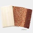 (取引中)絹織物 テーブルセンター 川島織物製 瑞鳥唐草 未使用