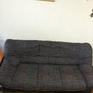 3人掛けソファを差し上げます