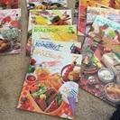 料理本  おべんとカレンダー