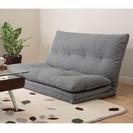 ニトリ 3way ソファ座椅子