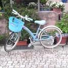 20インチ 女の子用自転車