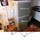 小型冷蔵庫差し上げます。