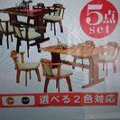 【取引中】ダイニングテーブル5点セット テーブルと椅子4客