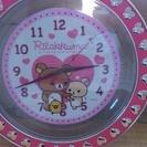 リラックマ 壁掛け時計