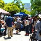 勾当台公園 とっておきの音楽祭フリーマーケット