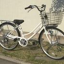26インチ 6段ギア自転車ホワイト 乗車一回 ほぼ未使用