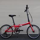 【展示品特価・おまけ付き】 自社ブランド折りたたみ小径自転車 UC...