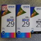 EPSON CC-570L用 純正インクカートリッジ ICCL29...