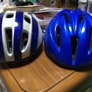 子供用のヘルメット