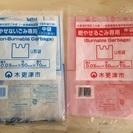 ★半額!!木更津市ゴミ袋★30Lサイズ不燃10枚可燃3枚