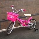 女の子用16インチ自転車 完全動作品 中信地区配達OK!
