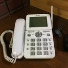 電話機&子機  デジタルコードレスホン