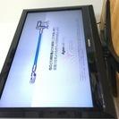 引越し4/17am迄!東芝REGZA32型 HDD内蔵デジタルハイ...