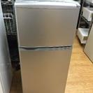 2015年製 アクア 未使用品 109L 冷蔵庫