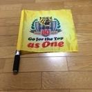 阪神タイガースの旗