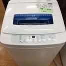 2014年製 ハイアール 4.2kg  全自動洗濯機