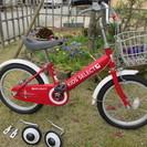 交渉成立★子供の自転車16型 5~9歳向け