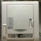 HITACHI DE-N5S6(W) 電気衣類乾燥機 直接引取可能 東京