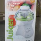 【未使用品】イズミ ジューサー IJ-103-G(イズミ)
