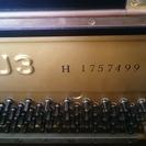 YAMAHA/U3シリーズ/歴史あるピアノ/定価35万〜40万