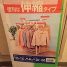 ★値下げしました★新品 ハンガーラック(ダブルタイプ)★