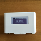 地上デジタル放送用ブースター