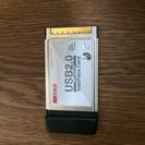【掲載期間1ヵ月】BUFFALO IFC-CB2U2V PCカード...