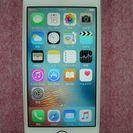 格安SIM MVNO iPhone5S 16GB ゴールド 美品 ...