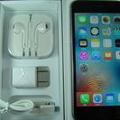 格安SIM マイネオ AU iPhone6 16GB グレイ 白ロ...